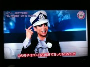 SCREENS - Fuji TV - Sakigake! Music Ranking Eight 5fff22141436307