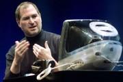 Foto 23 de Steve Jobs
